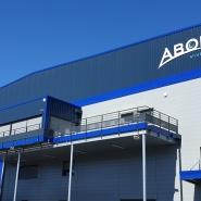 Aboral implante son 3e site de production en Bourgogne-Franche Comté
